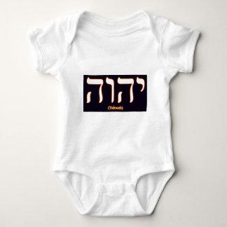 Yahweh (written in Hebrew) Infant Shirt