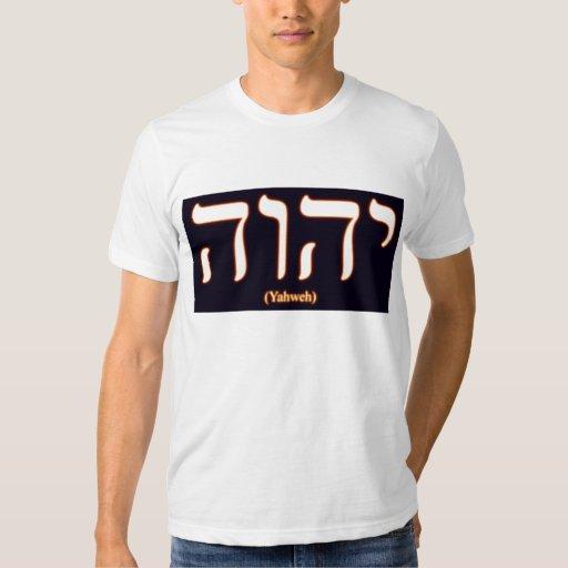 Yahweh (written in Hebrew) Mens Shirt