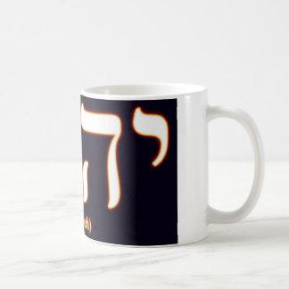 Yahweh (written in Hebrew) Mug