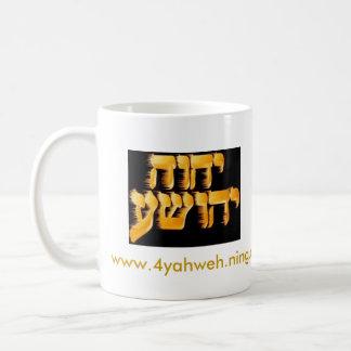 Yahweh-Yahshua Coffe cup. Coffee Mug