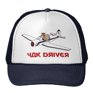 Yak Driver Cap (Yak18) Trucker Hat
