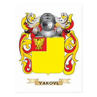 Yakovlev Family Crest (Coat of Arms) Post Card