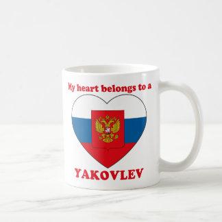 Yakovlev Classic White Coffee Mug