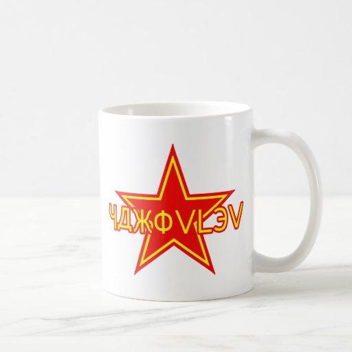 Yakovlev Red Star Classic White Coffee Mug