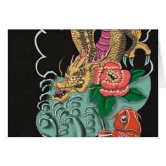 Yakuza Tattoo Card