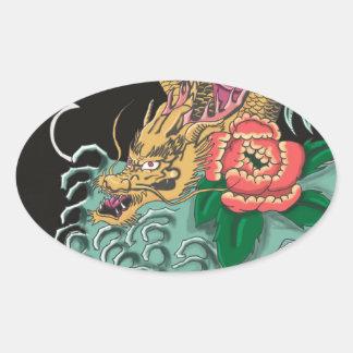 Yakuza Tattoo Oval Sticker