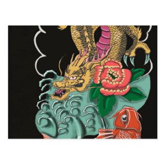 Yakuza Tattoo Postcard
