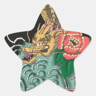Yakuza Tattoo Star Sticker