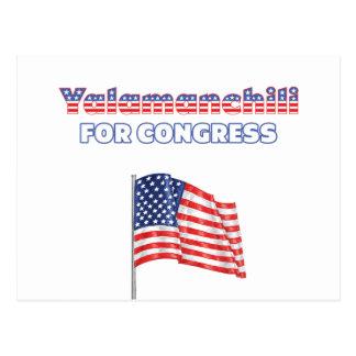 Yalamanchili for Congress Patriotic American Flag Postcard