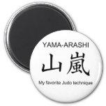 YAMAARASHI-My favorite Judo technique- 冷蔵庫マグネット