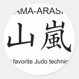 YAMAARASHI-My favorite Judo technique- Classic Round Sticker