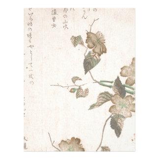 Yamabuki Flowers (kerria japonica) Letterhead