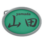 YAMADA BELT BUCKLE