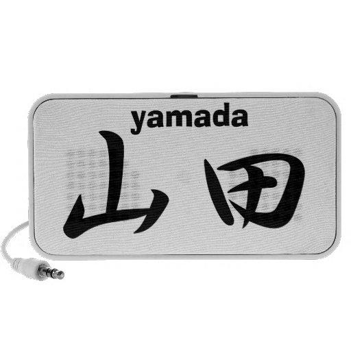 yamada laptop altavoz
