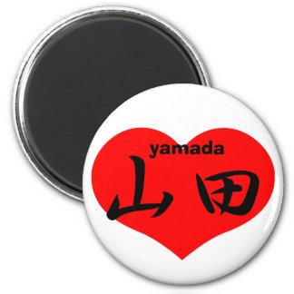 yamada magnet