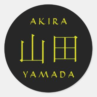 Yamada Monogram Classic Round Sticker