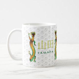 Yamada Monogram Dragon Coffee Mug