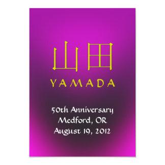 Yamada Monogram Invite