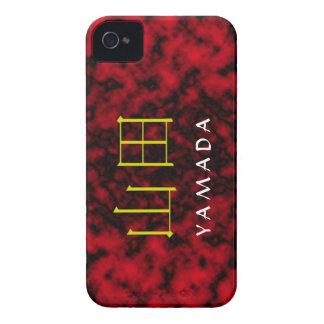 Yamada Monogram iPhone 4 Case-Mate Case