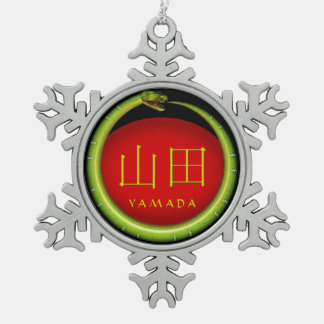 Yamada Monogram Snake Snowflake Pewter Christmas Ornament