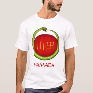 Yamada Monogram Snake T-Shirt