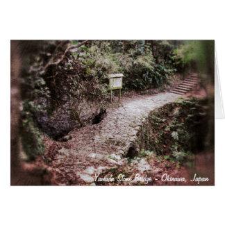 """Yamada Stone Bridge"" Card"