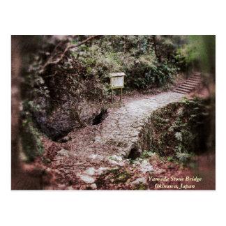 """Yamada Stone Bridge"" Postcard"