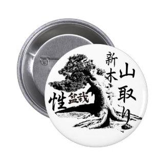 yamadori Bonsai pin