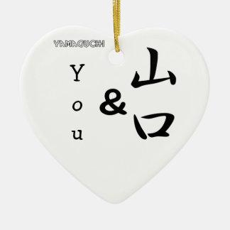 & Yamaguchi Ceramic Ornament