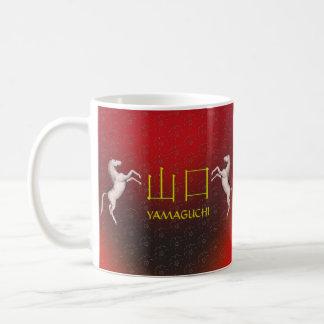 Yamaguchi Monogram Horse Coffee Mug