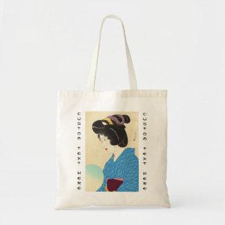 Yamakawa Shuho Dusk Tasogare japanese lady art Tote Bag