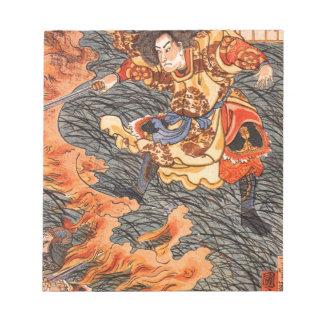 Yamamoto Takeru ningún Mikoto entre la hierba Bloc