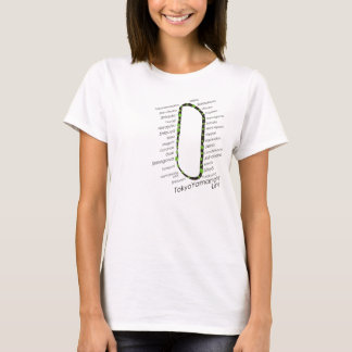 Yamanote line in Tokyo T-Shirt