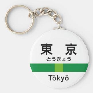 Yamanote line TOKYO 山手線 駅名看板 東京 Basic Round Button Keychain