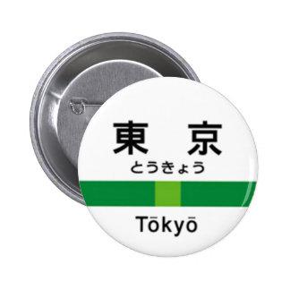 Yamanote line TOKYO 山手線 駅名看板 東京 Button