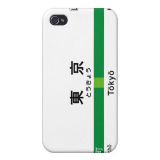 Yamanote line  TOKYO 山手線 駅名看板 東京 Cases For iPhone 4