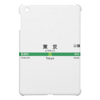 Yamanote line TOKYO 山手線 駅名看板 東京 iPad Mini Case