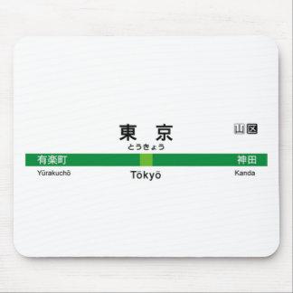 Yamanote line TOKYO 山手線 駅名看板 東京 Mouse Pad