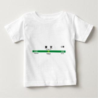 Yamanote line TOKYO 山手線 駅名看板 東京 Shirt