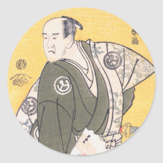 Yamashina Shirojuro in  Role of Nagoya Sanzaemon Classic Round Sticker