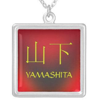 Yamashita Monogram Silver Plated Necklace
