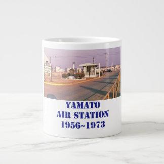 Yamato Air Station Japan 1956-1973 Large Coffee Mug
