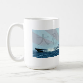 Yamato Battleship Mug Canecas