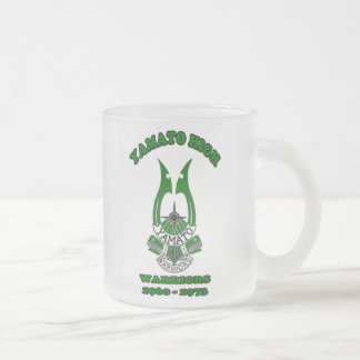 Yamato High School 1960-1973 Frosted Glass Coffee Mug