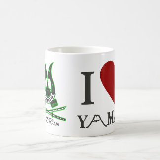 Yamato High School Department of Defense japan Coffee Mug