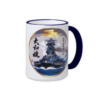 Yamato Hiragana.jpg, BATTLESHIP YAMATO Ringer Coffee Mug