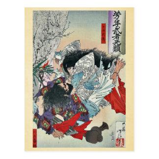 Yamato Takeru no Mikot by Taiso, Yoshitoshi Ukiyoe Postcard