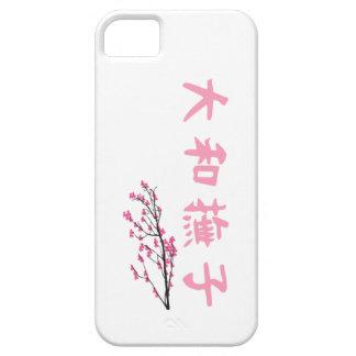 Yamatonadeshiko (Japaness daughter) iPhone SE/5/5s Case