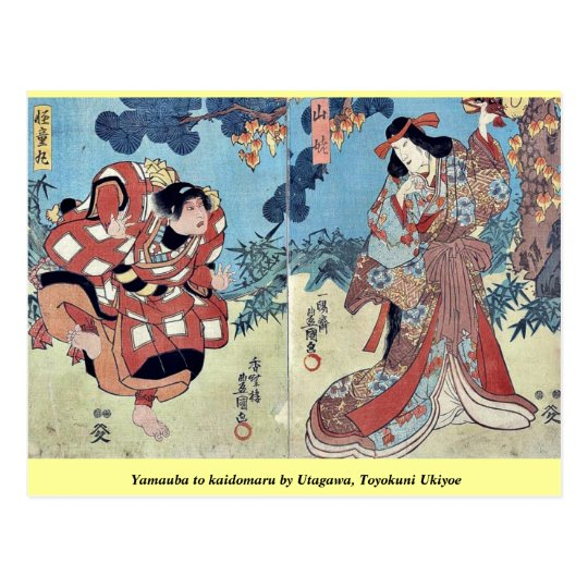 Yamauba to kaidomaru by Utagawa, Toyokuni Ukiyoe Postcard