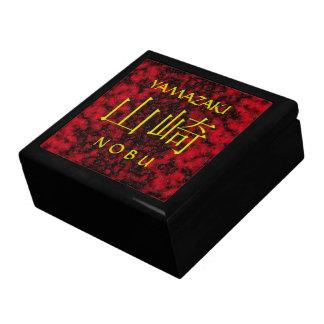 Yamazaki Monogram Gift Box